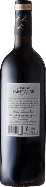St. Émilion Grand Cru